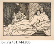 Olympia, published 1902, Wood engraving, image: 5 3/16 x 7 5/16 in. (13.2 x 18.5 cm), Prints, After Édouard Manet (French, Paris 1832–1883 Paris), Engraved by Moller (2017 год). Редакционное фото, фотограф © Copyright Artokoloro Quint Lox Limited / age Fotostock / Фотобанк Лори