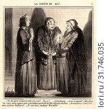 Honoré Daumier (French, 1808 - 1879). On dit qu'on commence déja à la voir!..., 1857. From La Comête de 1857. Lithograph on newsprint paper. Image: 211... (2013 год). Редакционное фото, фотограф Artokoloro / age Fotostock / Фотобанк Лори