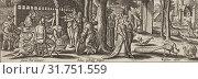 Купить «The prodigal son squanders his money, Julius Goltzius, Claes Jansz. Visscher (II), c. 1560 - 1595», фото № 31751559, снято 6 декабря 2014 г. (c) age Fotostock / Фотобанк Лори