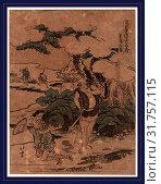 Купить «Godanme, Act five [of the Kanadehon Chushingura]., Katsushika, Hokusai, 1760-1849, artist, [between 1804 and 1812], 1 print : woodcut, color , 22.3 x 17...», фото № 31757115, снято 26 июля 2013 г. (c) age Fotostock / Фотобанк Лори