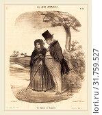 Купить «Honoré Daumier (French, 1808-1879), Un Chateau en Espagne, 1847, lithograph on newsprint», фото № 31759527, снято 5 августа 2014 г. (c) age Fotostock / Фотобанк Лори