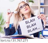 Купить «Businesswoman with message in office at desk», фото № 31767271, снято 2 октября 2017 г. (c) Elnur / Фотобанк Лори