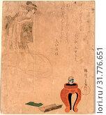 Купить «Yatsushi hangonko, A parody of the apparition seen by Emperor Wudi when he burned incense., Yanagawa, Shigenobu, 1787-1832, artist, [between 1818 and 1836...», фото № 31776651, снято 26 июля 2013 г. (c) age Fotostock / Фотобанк Лори