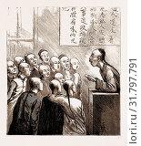 Купить «A STREET STORYTELLER, CHINA, 1881», фото № 31797791, снято 1 февраля 2012 г. (c) age Fotostock / Фотобанк Лори