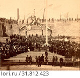 Interior of Fort Sumpter (i.e. Sumter), Charleston Harbor, S.C., April 14th, 1865. Awaiting the arrival of Gen. Anderson and the invited guests to inaugurate... Редакционное фото, фотограф Artokoloro / age Fotostock / Фотобанк Лори