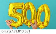 Купить «Gold foil number 500 celebration balloon», видеоролик № 31813551, снято 24 июля 2019 г. (c) Ekaterina Demidova / Фотобанк Лори