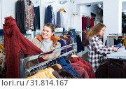 Купить «Women shopping in outerwear clothing boutique», фото № 31814167, снято 6 декабря 2018 г. (c) Яков Филимонов / Фотобанк Лори