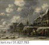 Купить «Winter Scene, Thomas Heeremans, 1675», фото № 31827783, снято 16 ноября 2014 г. (c) age Fotostock / Фотобанк Лори