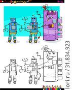 Купить «Cartoon Illustration of Robots Fantasy Comic Characters Group Coloring Book Activity», фото № 31834923, снято 18 сентября 2019 г. (c) easy Fotostock / Фотобанк Лори