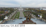 Купить «All-Russian exhibition centre in Moscow, aerial view», видеоролик № 31837819, снято 26 мая 2020 г. (c) Данил Руденко / Фотобанк Лори