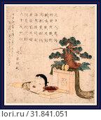 Купить «Sanpoukazari to otafuku no men, Decoration of three treasures and a mask of Otafuku., Ikeda, Eisen, 1790-1848, artist, [between 1820 and 1823], 1 print...», фото № 31841051, снято 26 июля 2013 г. (c) age Fotostock / Фотобанк Лори