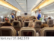 Купить «Service on board», фото № 31842519, снято 24 июня 2019 г. (c) Юлия Бабкина / Фотобанк Лори