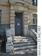 Купить «Восьмиэтажный двухподъездный кирпичный жилой дом. Построен в 1953 году. Хитровский переулок, 4. Басманный район. Город Москва», эксклюзивное фото № 31842683, снято 5 сентября 2014 г. (c) lana1501 / Фотобанк Лори