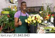 Купить «Successful florist giving thumbs up», фото № 31843843, снято 14 февраля 2019 г. (c) Яков Филимонов / Фотобанк Лори