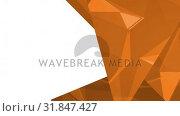 Купить «orange abstract shape against light white background», видеоролик № 31847427, снято 29 ноября 2018 г. (c) Wavebreak Media / Фотобанк Лори