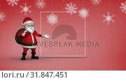 Купить «Cute Santa animation showing copy space for christmas message», видеоролик № 31847451, снято 26 ноября 2018 г. (c) Wavebreak Media / Фотобанк Лори
