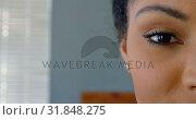 Купить «Close up of woman face at home 4k», видеоролик № 31848275, снято 7 ноября 2018 г. (c) Wavebreak Media / Фотобанк Лори