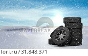 Купить «Wheels with animated snowfall», видеоролик № 31848371, снято 11 декабря 2018 г. (c) Wavebreak Media / Фотобанк Лори