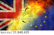 British pound video. Стоковое видео, агентство Wavebreak Media / Фотобанк Лори