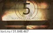 Купить «Movie countdown video», видеоролик № 31848467, снято 11 декабря 2018 г. (c) Wavebreak Media / Фотобанк Лори