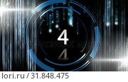 Купить «Animated countdown video», видеоролик № 31848475, снято 11 декабря 2018 г. (c) Wavebreak Media / Фотобанк Лори
