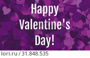 Valentines day animation with dynamic heart purple background . Стоковое видео, агентство Wavebreak Media / Фотобанк Лори