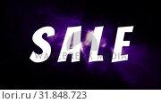 Sale with purple smoke animation. Стоковое видео, агентство Wavebreak Media / Фотобанк Лори