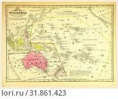 Купить «Map of Oceanica, Oceania, 19th century engraving», фото № 31861423, снято 7 августа 2014 г. (c) age Fotostock / Фотобанк Лори