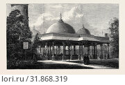 Купить «THE BRITISH BOILER HOUSE IN THE PARK OF THE PARIS EXHIBITION, FRANCE, 1867», фото № 31868319, снято 3 января 2013 г. (c) age Fotostock / Фотобанк Лори