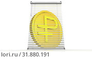 Купить «Скрытые денежные средства в Российской валюте», видеоролик № 31880191, снято 30 июля 2019 г. (c) WalDeMarus / Фотобанк Лори