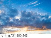 Купить «Небесный закатный пейзаж. Синее небо. Sunset dramatic sky background - dramatic colorful clouds lit by sunlight. Vast sky landscape panoramic scene», фото № 31880543, снято 21 ноября 2018 г. (c) Зезелина Марина / Фотобанк Лори