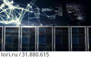Купить «servers in a row with animated abstract graphics», видеоролик № 31880615, снято 14 декабря 2018 г. (c) Wavebreak Media / Фотобанк Лори