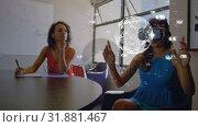 Купить «Woman uses a 3D glasses», видеоролик № 31881467, снято 20 декабря 2018 г. (c) Wavebreak Media / Фотобанк Лори