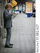 Купить «Мужчина читающий утреннюю прессу в Ялте», эксклюзивное фото № 31882627, снято 13 мая 2005 г. (c) Дмитрий Неумоин / Фотобанк Лори