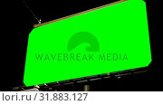 Купить «Low angle view of empty billboard with chroma key green screen at night 4k», видеоролик № 31883127, снято 26 сентября 2018 г. (c) Wavebreak Media / Фотобанк Лори