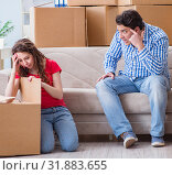 Купить «Young pair moving in to new house with boxes», фото № 31883655, снято 17 апреля 2017 г. (c) Elnur / Фотобанк Лори
