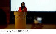 Купить «Mature Caucasian hijab businesswoman speaking at podium in auditorium 4k», видеоролик № 31887343, снято 15 ноября 2018 г. (c) Wavebreak Media / Фотобанк Лори
