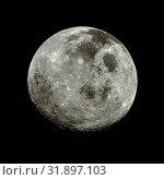 Купить «SOL SYSTEM Earth, The Moon -- Dec 1972 -- This full disc of the Moon was photographed by the Apollo 17 crewmen during their transearth coast homeward following...», фото № 31897103, снято 24 мая 2008 г. (c) age Fotostock / Фотобанк Лори