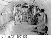 Купить «USA -- 09 Jul 1969 -- In preparation of the nationÕs first lunar landing mission, Apollo 11 crew members underwent training to practice activities they...», фото № 31897135, снято 14 декабря 2019 г. (c) age Fotostock / Фотобанк Лори