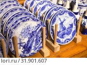 Купить «Decorative Dutch ceramic dishes», фото № 31901607, снято 25 февраля 2017 г. (c) EugeneSergeev / Фотобанк Лори