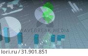 Купить «Dollar symbol rotating bar chart growing», видеоролик № 31901851, снято 22 января 2019 г. (c) Wavebreak Media / Фотобанк Лори
