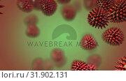 Купить «Red microbes moving on green screen », видеоролик № 31902131, снято 16 января 2019 г. (c) Wavebreak Media / Фотобанк Лори