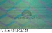 Купить «Colorful binary code changing color », видеоролик № 31902155, снято 16 января 2019 г. (c) Wavebreak Media / Фотобанк Лори