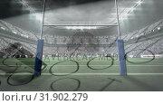 Купить «Rugby stadium with a strategy paper and whistle», видеоролик № 31902279, снято 22 января 2019 г. (c) Wavebreak Media / Фотобанк Лори