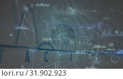 Купить «Digital interface with graphics and network connections », видеоролик № 31902923, снято 16 января 2019 г. (c) Wavebreak Media / Фотобанк Лори