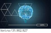 Купить «3D illustration of human brain», видеоролик № 31902927, снято 16 января 2019 г. (c) Wavebreak Media / Фотобанк Лори