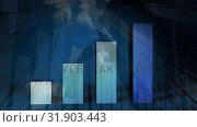 Data graphs with a skyscraper view. Стоковое видео, агентство Wavebreak Media / Фотобанк Лори