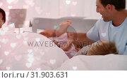 Купить «Digital composite of Happy family playing on bed », видеоролик № 31903631, снято 16 января 2019 г. (c) Wavebreak Media / Фотобанк Лори