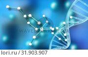 Купить «Molecular structure with DNA helix on blue background», видеоролик № 31903907, снято 22 января 2019 г. (c) Wavebreak Media / Фотобанк Лори