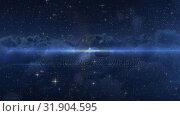 Купить «Digital composite of the horizon in a visual media», видеоролик № 31904595, снято 6 февраля 2019 г. (c) Wavebreak Media / Фотобанк Лори